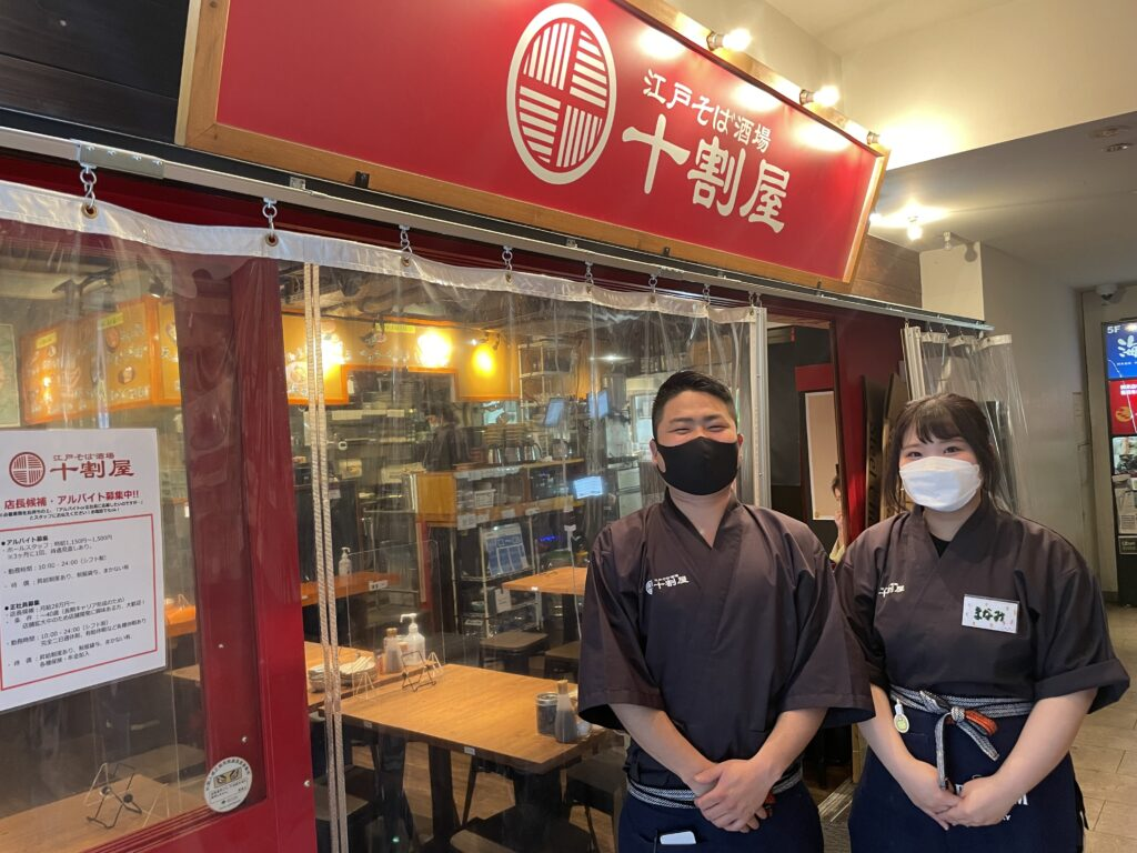 蒲田 十割屋 押出製麺機
